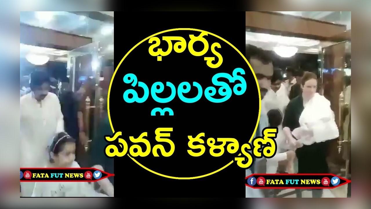 Pawan Kalyan And Wife Anna Lezhneva Rare Video