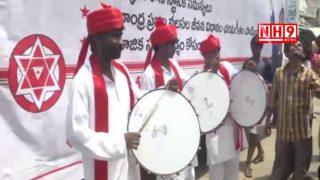 Janasena Praja Porata Yatra || All Set For Pawan Kalyan Janasena Praja Porata Yatra At Narsannapet