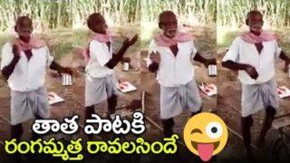 Rangamma Mangamma Song Singing By Village OLD MAN | Old Man Singing Rangamma Mangamma